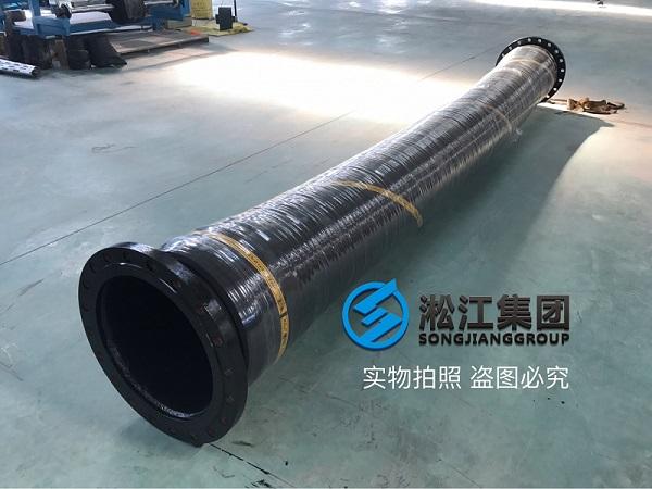 【发货现场】长江抽水橡胶软管接头发往重庆丰都县水泥厂